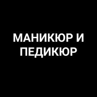 Бьюти-коворкинг аренда